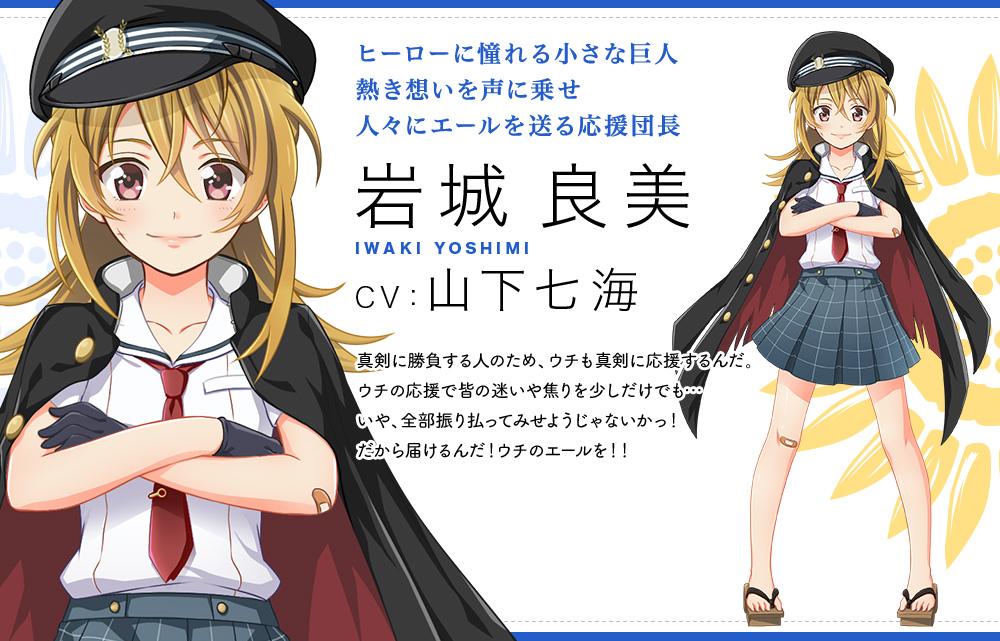 profile-iwaki-illust-img01