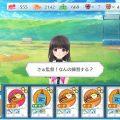 【ハチナイ】永井さん、練習開始!!【画像】