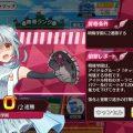 【ハチナイ】敵キャラのメンヘラ美少女、アイドルグループだった…?【画像】