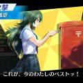 【ハチナイ】柊ちゃんってやっぱ可愛いわ【画像】